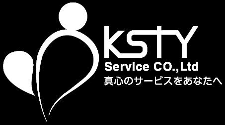ksty service CO.,Ltd 真心のサービスをあなたへ